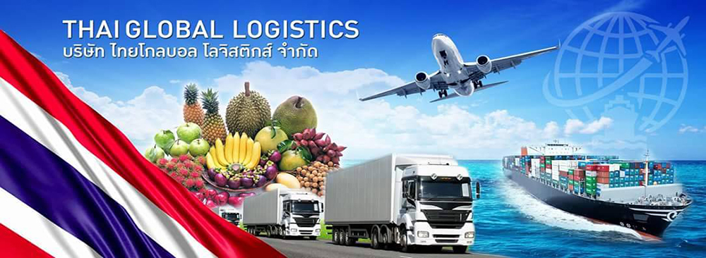 Thai Global Logistics